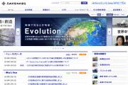 三井物産株式会社
